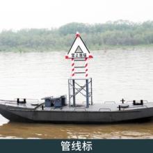 管线标批发 船只停泊告示牌标牌 水上安全标志 多用途优质管线标识批发