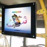 昆明公交车电视媒体