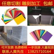 白色塑料板pvc图片