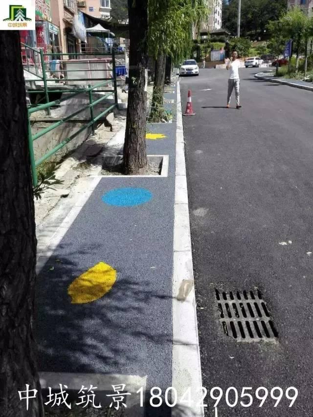 浅谈透水混凝土园路铺装材料环保材