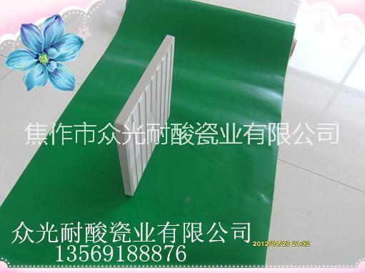 供应众光素釉面耐酸砖耐酸地砖众光牌素釉面耐酸砖耐酸地砖