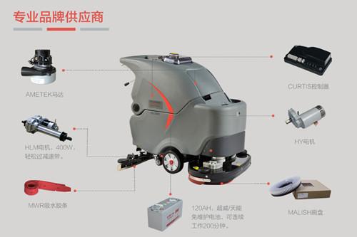 重庆金和自动洗地机的优势 全自动洗地机 手推式电瓶洗地机
