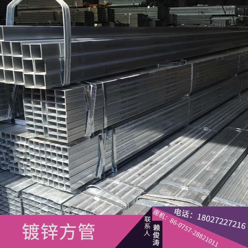 镀锌方管 热镀锌方管 热浸锌方矩管 热镀锌方钢管 欢迎来电定制