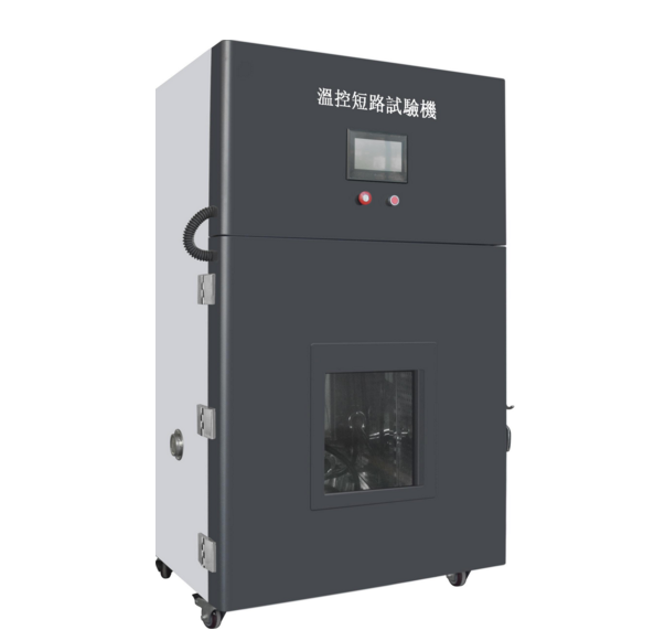 GS-DCWP10A温控型电池外部短路试验机