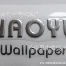 优质汽车车标供应   温州三维汽车车标制供货  三维汽车车标供应图片
