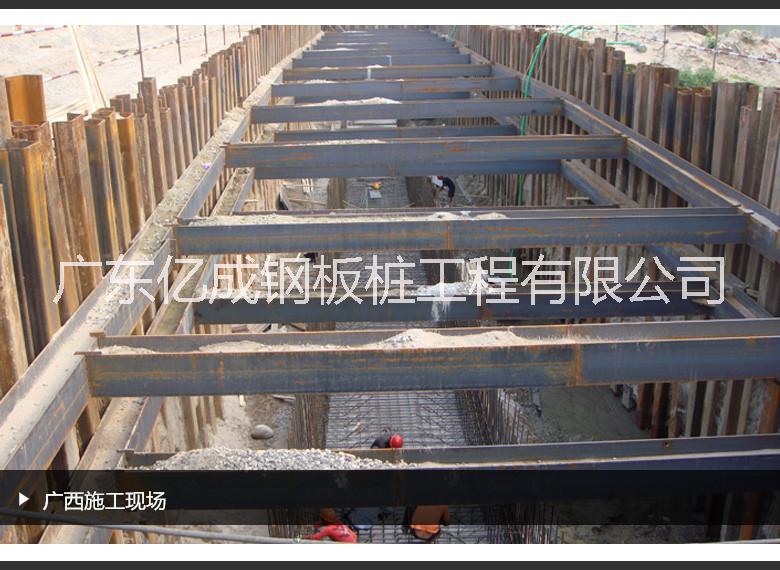 肇庆钢板桩施工工程肇庆钢板桩施工工程外包肇庆钢板桩施工工程公司