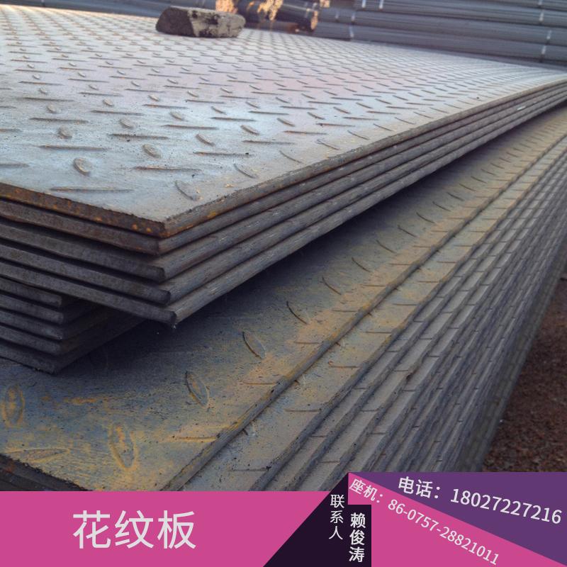 花纹板生产 防滑铁板 钢板 不锈钢防滑 不锈钢板 耐腐蚀不生锈 厂家直销