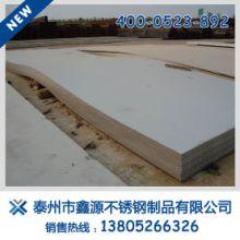 304不锈钢中厚板 质量保证 304中厚板 质量保证图片