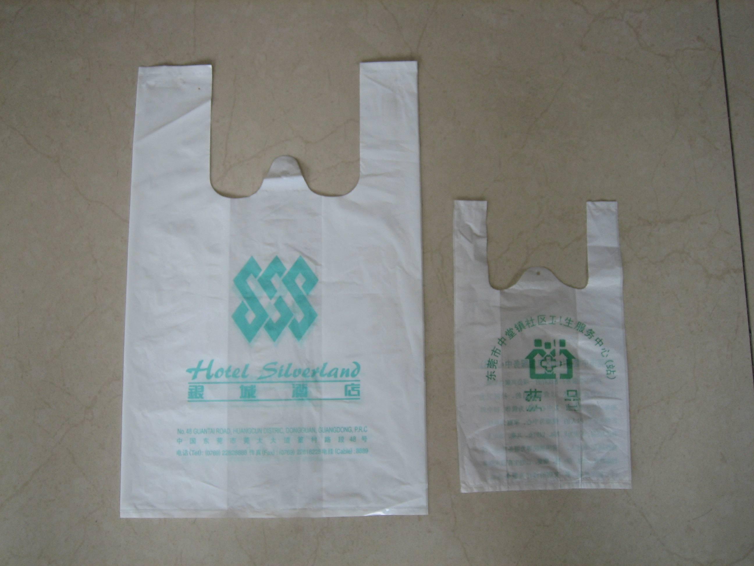 广东PO背心袋购物袋|PO背心购物袋厂家|PO背心袋购物袋批发价格