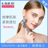 日本瘦脸Y型美容仪图片