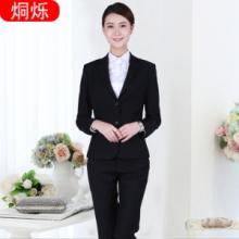 湖南工作服定做黑色长袖职业女裤套装西服两件套批量定制