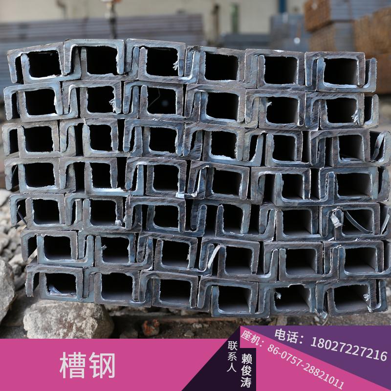 槽钢 不锈钢管 H型钢 工字钢 角钢 方矩管 厂家批发