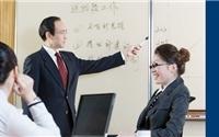 企业公司精湛质量优,就来博爵学院供应 企业管理机构哪个产品好