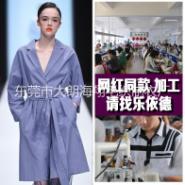 小型服装加工厂加工定制女装图片