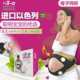进口标准版胎教仪孕妇早教机无辐射