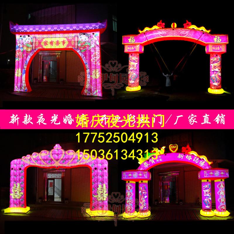豪华婚庆气模拱门LED夜光彩绘门厅门庭大红灯笼充气立柱批发批发