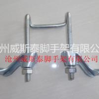 品质保障铝模板配件厂家,铝模板批发价格找威斯泰铝模板配件规格齐全