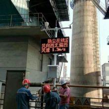 郴州工地PM2.5检测仪报价工地扬尘检测器工地噪声在线监测