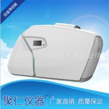 深圳美容机箱 美容机箱报价 供货美容机箱 供应美容机箱 美容机箱