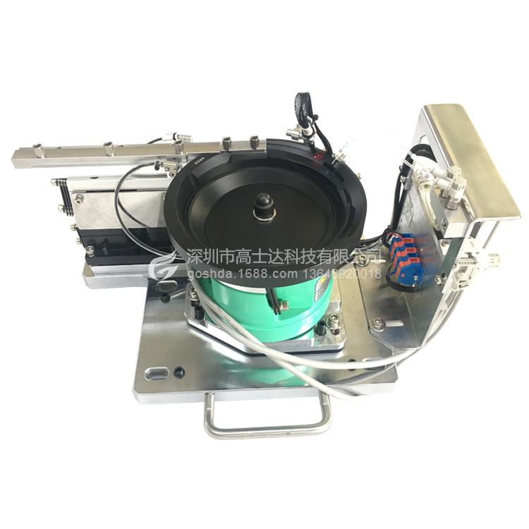 深圳自动送料振动盘厂家 东莞自动送料振动盘厂家 广州自动送料振动盘厂家