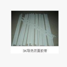 供应LED灯具双面散热矽胶布 导热双面胶带 东莞散热矽胶布生产厂家批发