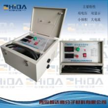 青岛专业生产克拉管用塑焊机,电热熔焊机 青岛专业生产克拉管用塑焊机,电热
