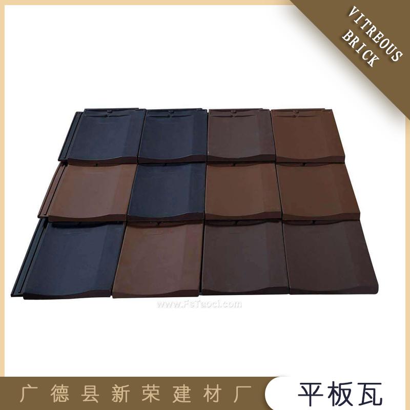 供应平板瓦 屋面盖瓦天然板石板岩高品质建筑材料 屋顶装饰石板瓦