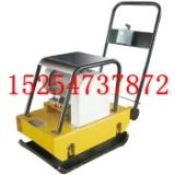 供应HZD200型双向电动平板夯 鑫隆机械专注高度品牌