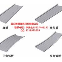 武汉臻誉专业铝镁锰合金板生产厂家