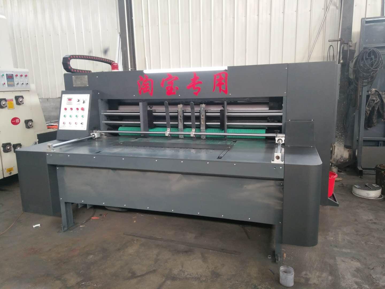 淘宝印刷开槽机供应商 淘宝印刷机生产厂家 纸箱印刷机价格