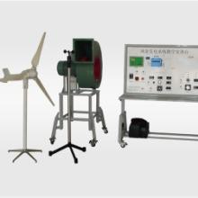 天津圣纳科技风能发电系统实训台光伏新能源实训设备批发