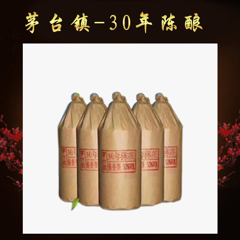 茅台镇-30年陈酿 批发价格从优 茅台镇-30年陈酿   批发零售