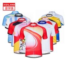 外贸新款夏季新款骑行服套装、骑行服套装自行车服、夏季新款骑行服套装采购、骑行服套装厂家