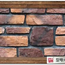 青山别墅外墙砖文化石仿古砖外墙室外通体砖qs-4501