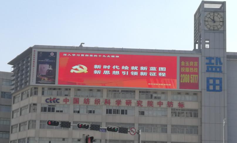 广东深圳P8户外全彩显示屏  LED全彩显示屏战略合作伙伴 智慧终端智能显示屏 无线多媒体广告发布LED显示屏