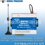 S278 工业物联网直流电压监测模块 远程4G抄表模块 二氧化碳采集