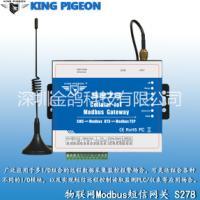 路灯电流远程监测SCADA系统