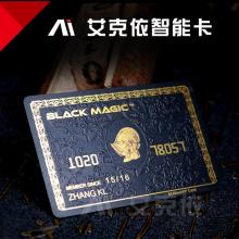 A卡片制作、PVC会员卡、刮刮卡、超市积分卡、礼品卡、IC卡、ID卡制作厂家批发