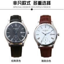 情侣表 手表定制手表加工 礼品表 手表批发