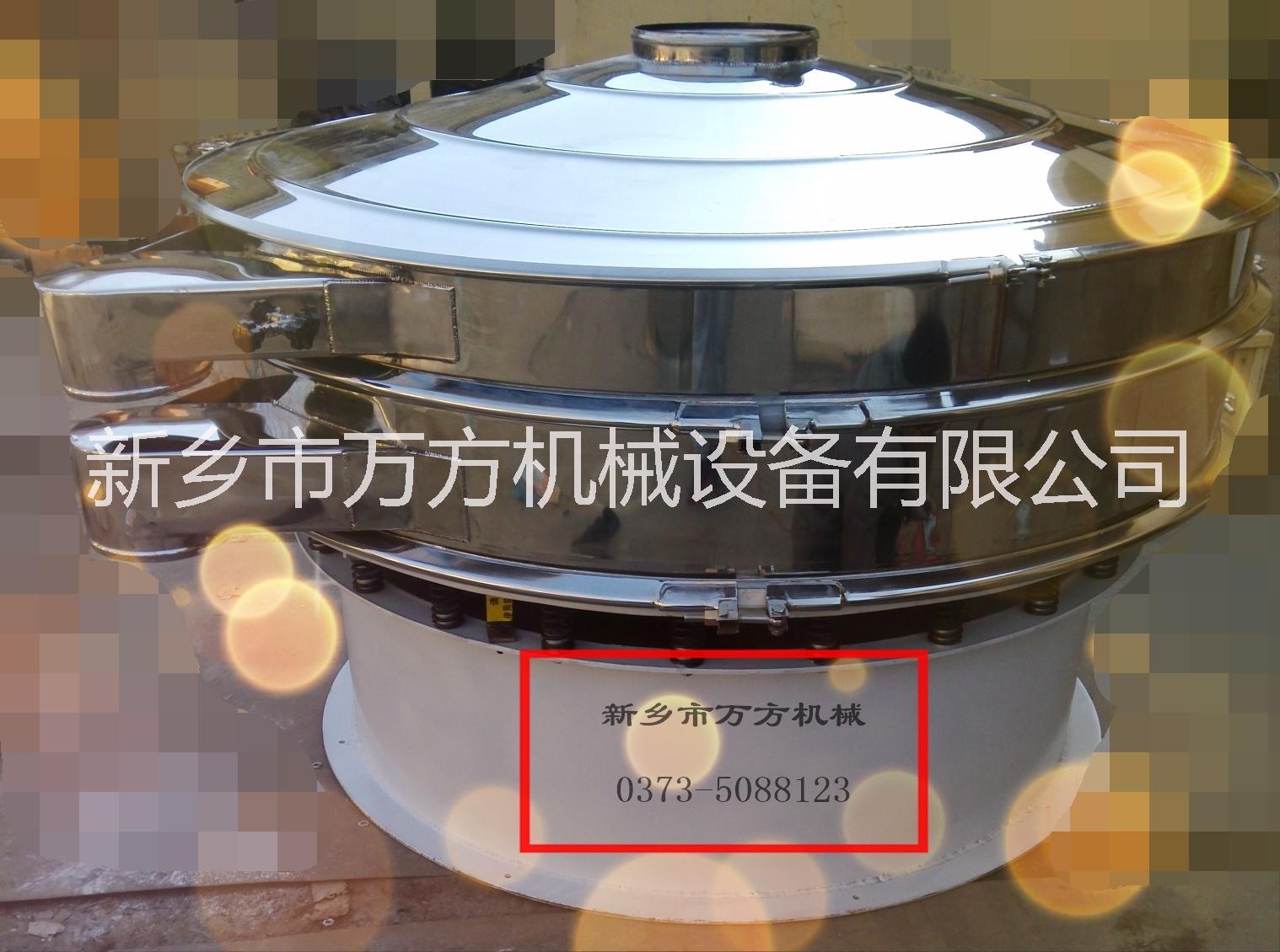 马铃薯/玉米/小麦淀粉振动筛哪家好?-新乡市万方机械设备有限公司