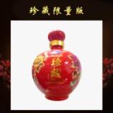 贵州茅台集团 珍藏限量版 白酒 量大从优