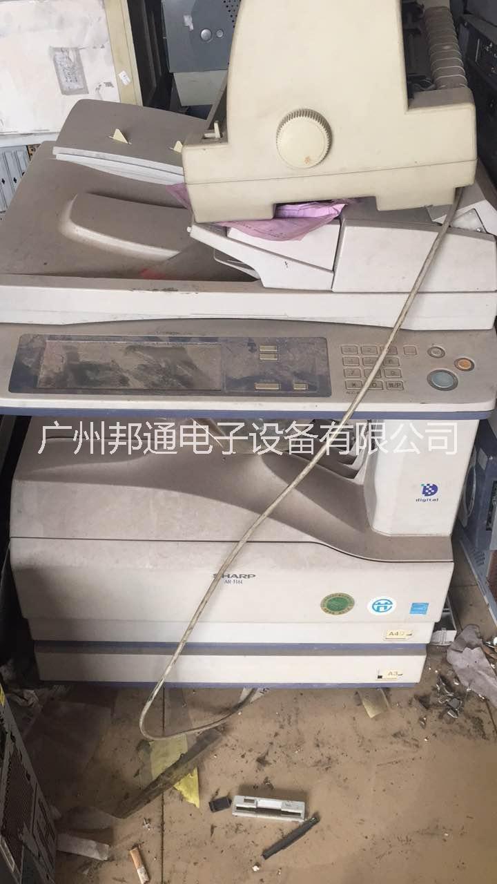 广州复印机回收公司 广州复印机回收电话 广州复印机回收价格