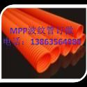MPP改性聚丙烯电力电缆保护管厂图片