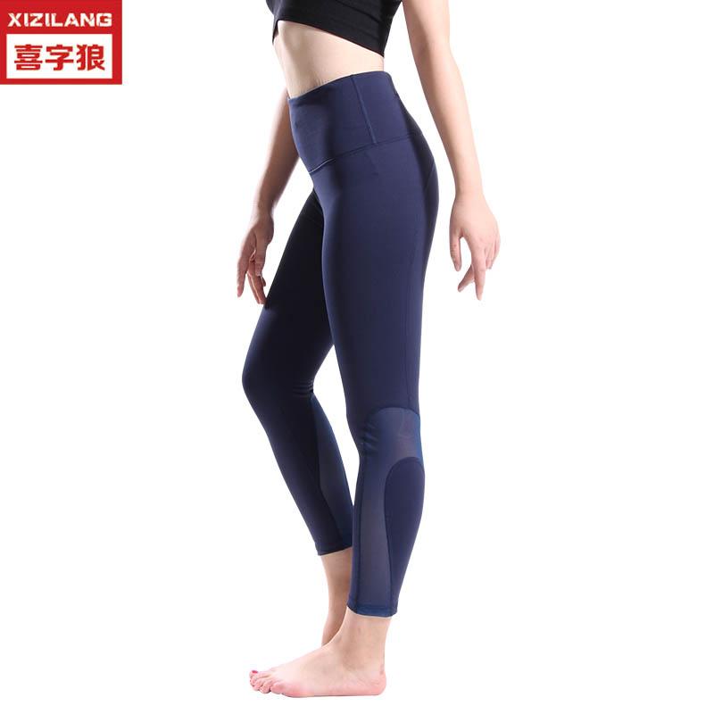 健身裤新款欧美提臀修身休闲运动裤女弹力紧身速干跑步瑜伽训练裤