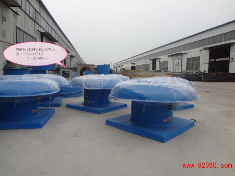 山东金光- 3C玻璃钢屋顶风机