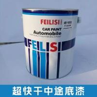 供应超快干中途底漆 高品质菲丽丝汽车防腐油性漆 汽车保护漆批发