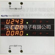 光伏自动重合闸保护器 EM-001AK 光伏电源保护 光伏配电 综合用电保护 配电开关批发