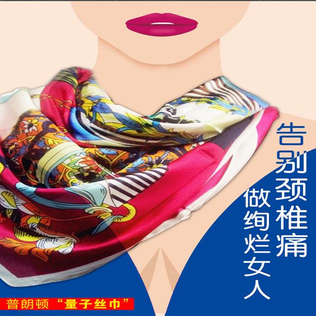 围巾,产品,植入销售