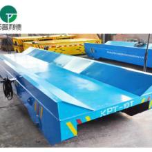 KPT拖电缆供电轨道平车工厂搬运设备轨道平板车图片