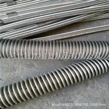 金属软管、高压金属软管、工业用金属软管、金属软管采购